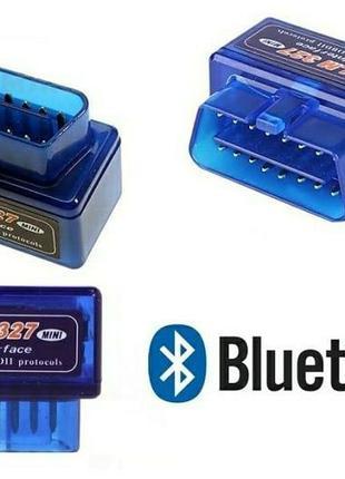 Автосканер диагностический OBD2 Bluetooth ELM327 v1.5 Pic18F25K80