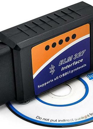 Автосканер адаптер OBD2 WiFi ELM327 v1.5 Pic18F25K80 (поддержк...