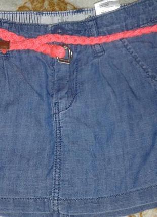 Лёгкая летняя джинсовая юбочка от (нм) с розовым пояском