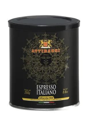 Кофе молотый Attibassi - купаж 1918 года - банка 250г