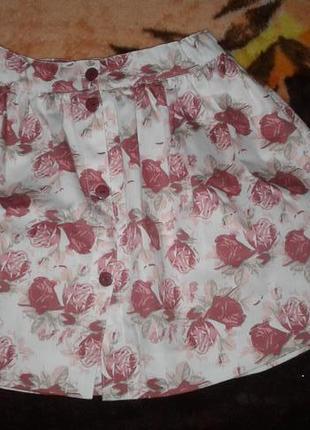 Симпатична юбочка