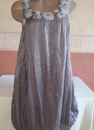 Платье, сарафан, туника ( можно для беременных)