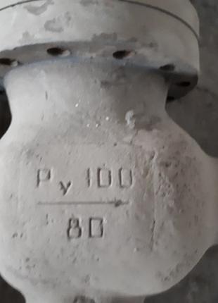 Клапан 6С-13-1