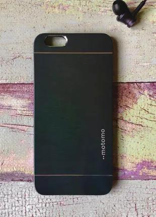 Чехол Motomo Aluminum Brushed Texture для Apple iPhone 6/6S (4.