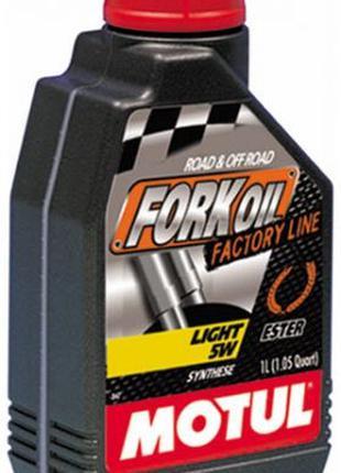 Масло в вилку мотоцикла Motul Fork Oil Light Factory Line 5W, 1л