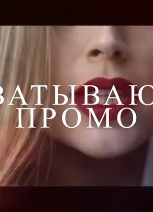 Видеоролик для бизнеса | рекламный ролик