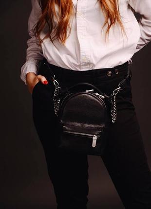Рюкзак-сумка кожаная мини