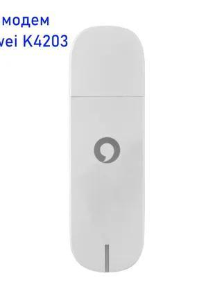 3G USB модем Нuawei K4203 (прошивка  е3531) (без коробки)