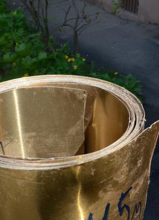 Рулонный лист металла