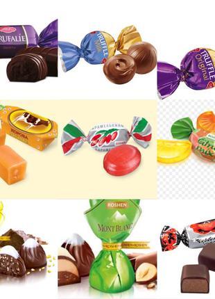 Предлагаем конфеты оптом и в розницу!