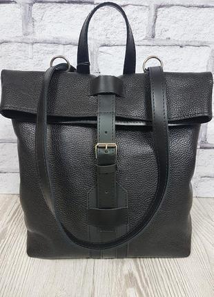 Рюкзак женский кожаный агат