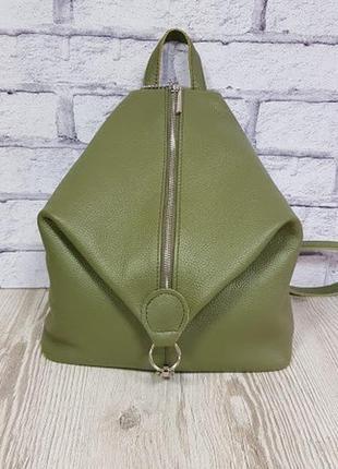 Рюкзак женский кожаный парис