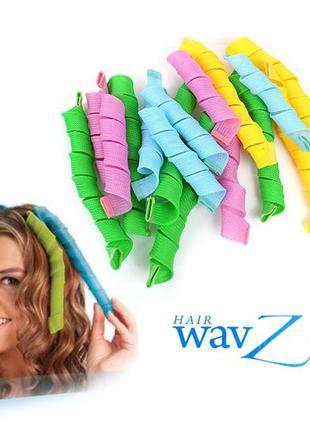 Бигуди спиральные Hair WavZ