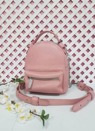 Сумка-рюкзак женский кожаный мини