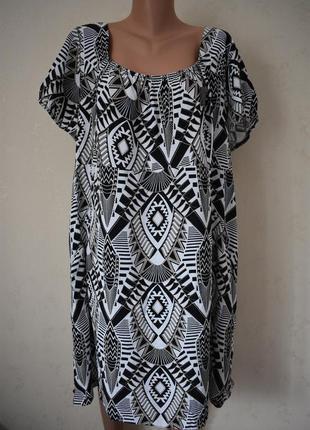 Натуральное платье с принтом большого размера yours