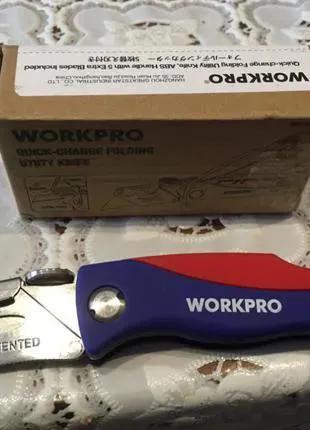 Профессиональный складной нож WORKPRO