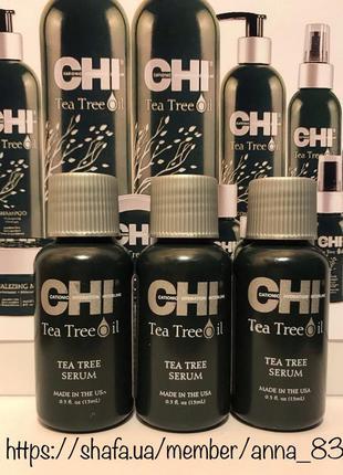 Сыворотка для волос и кожи головы с маслом чайного дерева chi ...