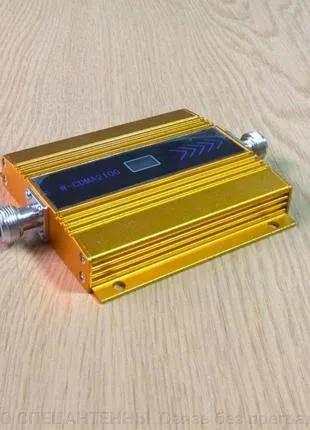 3G репитер усилитель мобильный связи и 3G+ интернета