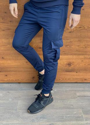 Мужские штаны карго синего цвета