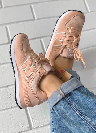 Шикарные женские кроссовки new balance 574 пудровые