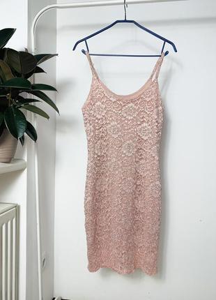 Кружевное нюдовое платье