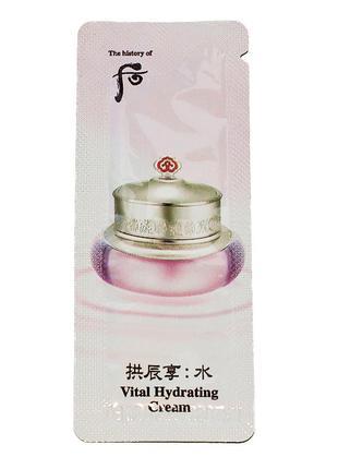 Интенсивно увлажняющий крем the history of whoo vital hydratin...