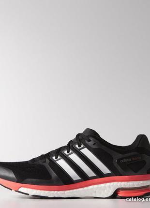 Новые кроссовки adidas adistar boost