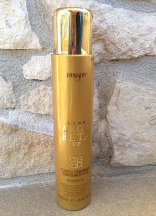 Восстанавливающий шампунь для окрашенных волос dikson argabeta up