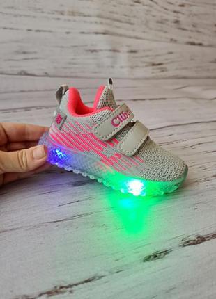 Кроссовки для девочек clibee*светящиеся.
