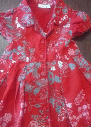 Платье mexx 74 см( 9-12 мес).