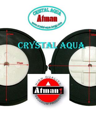 Мембрана для компрессора Atman HP-8000