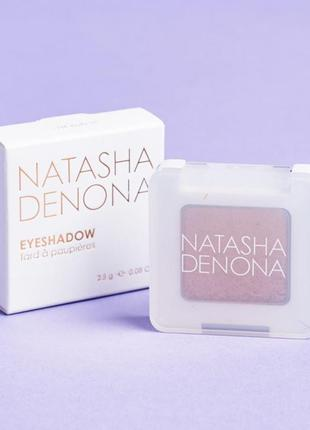 Natasha denona тени в оттенке aubade ,2,5 гр