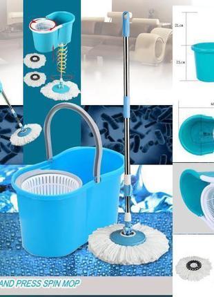 Турбо Швабра с Ведром с отжимом Spin Mop 360 Голубая