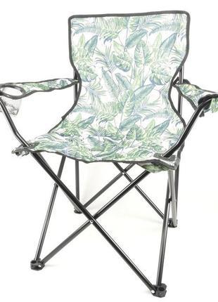 Кресло раскладное Паук Styleberg с подстаканником для пикника
