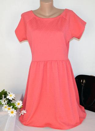 Розовое фактурное вечернее короткое мини платье papaya великоб...
