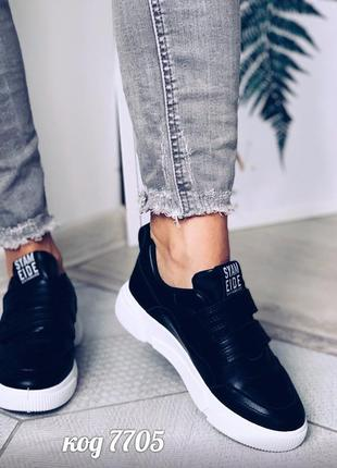 Стильные чёрные кеды на липучках,чёрные кроссовки на липучках