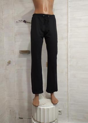 Красивые спортивные  штаны s\m