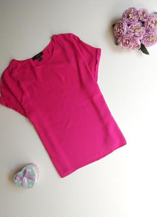 Розовая блуза atmosphere