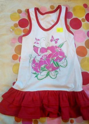 Платье для девочек лето