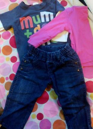 Набор для девочек до 6 мес реглан+ реглан+ джинсы