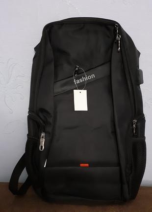 Рюкзак кодовый антивор