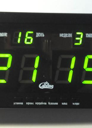 Электронные настенныенастольные часы CX-2158