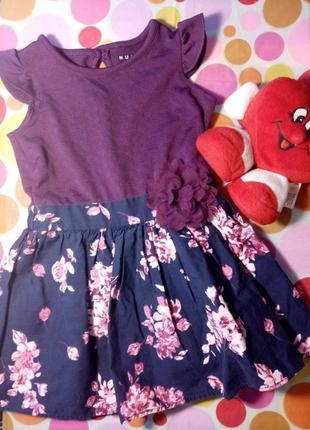 Летнее платье для девочки 1-2года