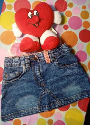 Фирменная джинсовая юбка для девочки до 3х лет