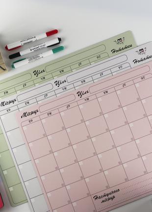 Магнітний планер. Магнітний планер. Магнитный планер. Календарь.