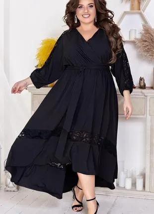 Нарядное платье макси, большого размера