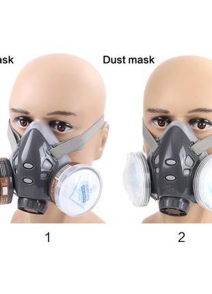 Газовая маска респиратор для защиты от пыли и газа.