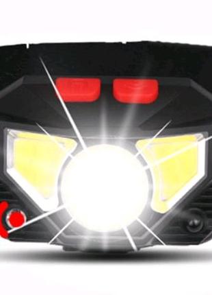Налобный фонарь с датчиком движения