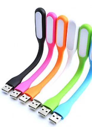 Лампа - МИНИ USB
