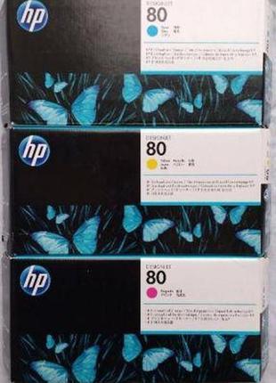 Расходные материалы HP80 для плоттеров DesignJet-1050/1055
